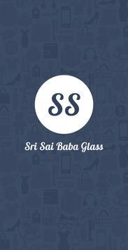 Sri Sai Baba Glass screenshot 1
