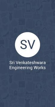 Sri Venkateshwara Engineering screenshot 1