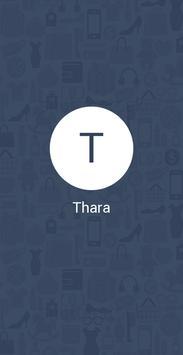 Thara screenshot 1