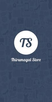 Thirumagal Store screenshot 1
