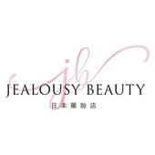 Jealousy Beauty icon