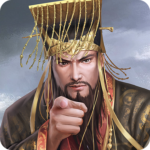 Download Three Kingdoms: Overlord For Android 2021