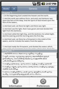 Malayalam Bible screenshot 3