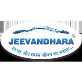 Jeevandhara Jaltrupti icon