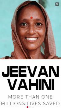 JeevanVahini poster