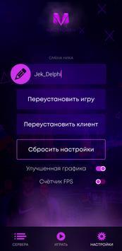 Matreshka RP (CRMP Launcher) скриншот 4