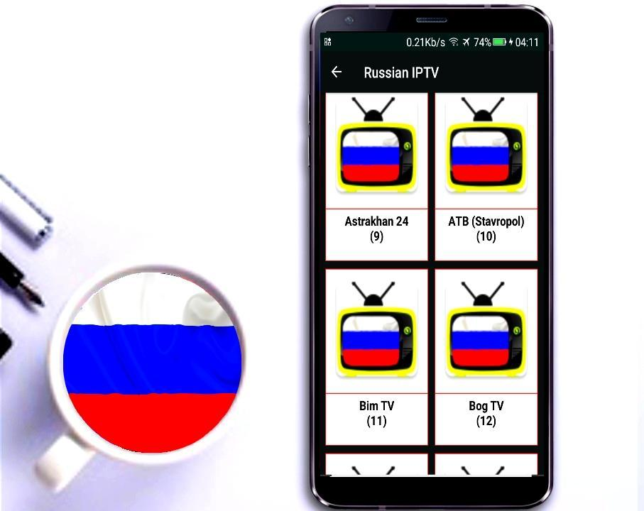 Russian IPTV for Android - APK Download