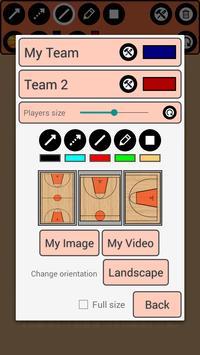 농구전술 보드 스크린샷 3