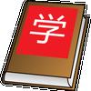 中国語を理解する - 30日間のコース アイコン