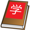 Understand Chinese 图标