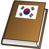 Understand Korean icono