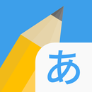 Write It! Japanese APK Android