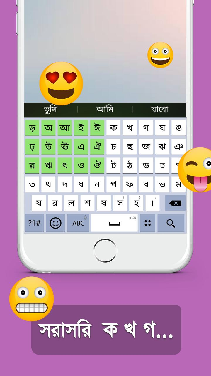 Madison : Apk file download go keyboard (emoji free) 2 09 for android