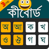 ikon Bangla Keyboard