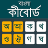Bangla Keyboard icono