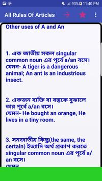 The rules of Article - Articles শেখার Rules সমূহ screenshot 1