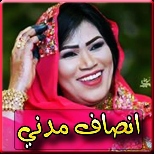 تحميل اغاني طرب سوداني mp3