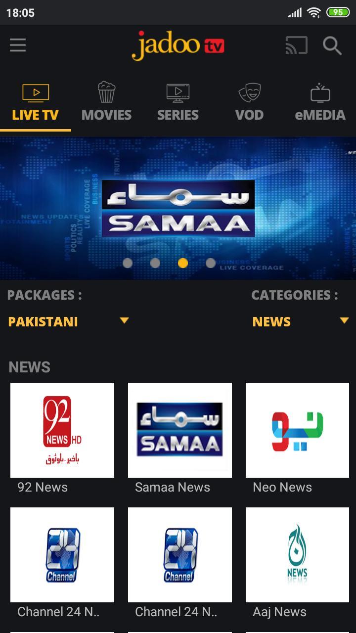 JadooTV for Android - APK Download