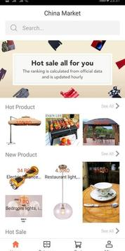 China Market screenshot 4