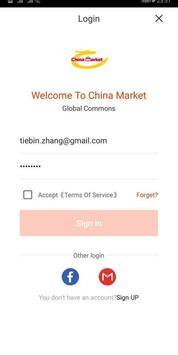 China Market screenshot 3