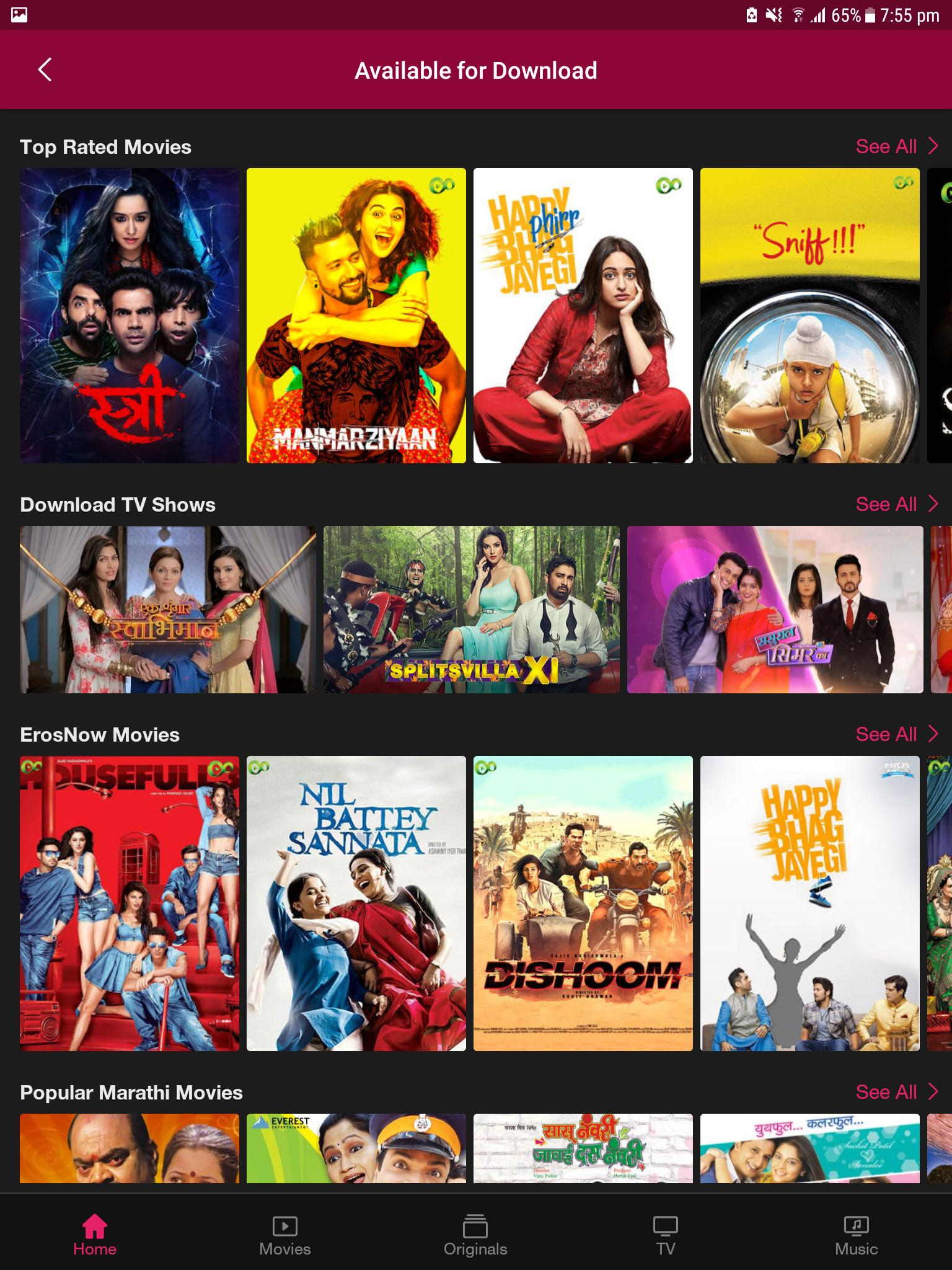 JioCinema for Android - APK Download