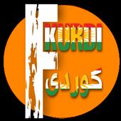 jirbun dict | فەرهەنگا ژیربوون latini kurdi