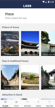 Laon Korean Trip screenshot 1