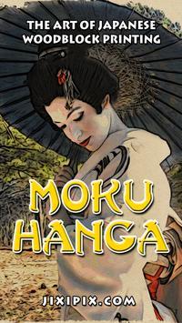 Moku Hanga poster