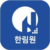 Hanrimwon Conference icon