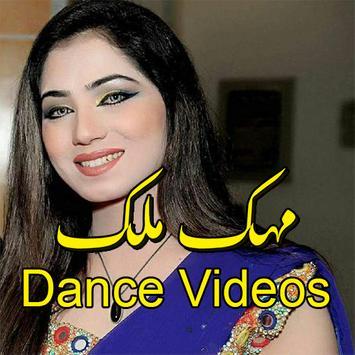 Mehak Malik Dance Videos Songs screenshot 1