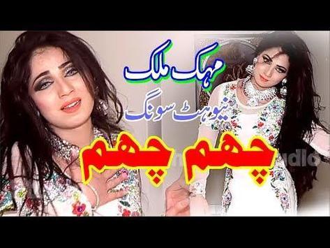 Mehak Malik Dance Videos Songs screenshot 2