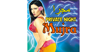 Private Night Mujra Dance