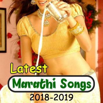 Marathi Romantic Songs 2108 poster