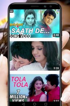 Marathi Romantic Songs 2108 screenshot 4