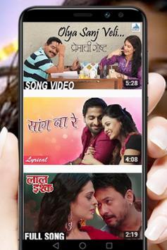 Marathi Romantic Songs 2108 screenshot 7