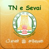 TN e-Sevai : Tamilnadu e Services icon
