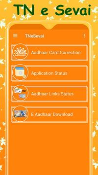 TN e-Sevai : Tamilnadu e Services screenshot 1
