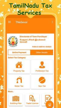 TN e-Sevai : Tamilnadu e Services screenshot 5
