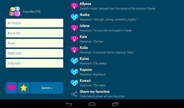 Baby Name - Simple! screenshot 15