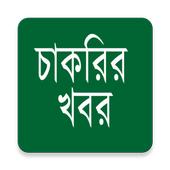 Job Circular icon
