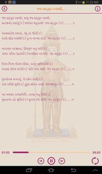 Nitya Niyam - Piplana screenshot 10