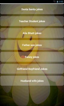 11000 Jokes Ka Pitara screenshot 3