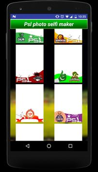 PSL 2019 profile photo maker screenshot 1