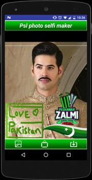 PSL 2019 profile photo maker screenshot 2