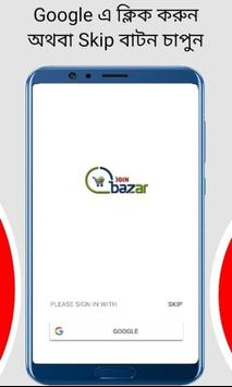 Join Bazar poster