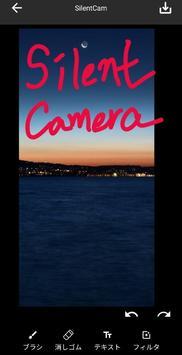 高品質の無音カメラ スクリーンショット 3