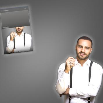 جوزيف عطية  بدون انترنت poster