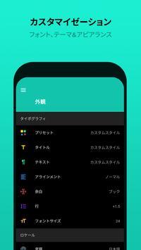 JotterPad スクリーンショット 4
