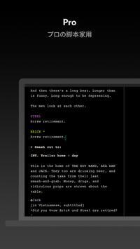 JotterPad スクリーンショット 5