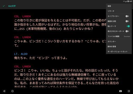 JotterPad スクリーンショット 9